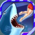 饥饿鲨进化无限钻石中文版