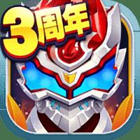 铠甲勇士英雄传说无限钻石版