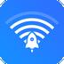 wifi网络信号增强器