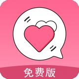 恋爱轻语话术