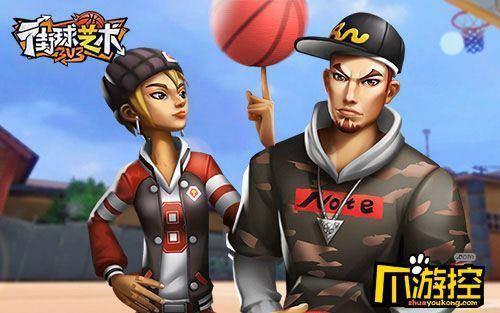 3V3畅玩新年《街球艺术》街篮联会欢度元宵