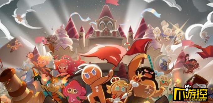 《姜饼人王国》游戏评测:打造全新的王国