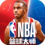篮球大师中文版